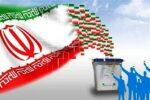 ثبت احوال زنجان خدمات لازم را برای انتخابات ارائه می دهد