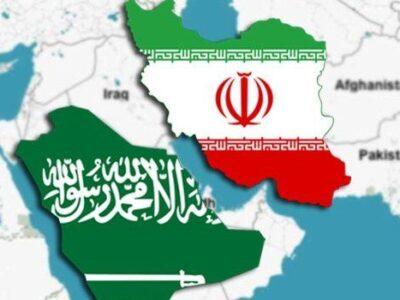 مناسبات خلیج فارس و گذار به تعامل و دیپلماسی