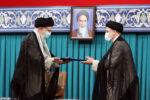 رهبر معظم انقلاب با تنفیذ رای ملت، دکتر رئیسی را به ریاست جمهوری اسلامی ایران منصوب کردند