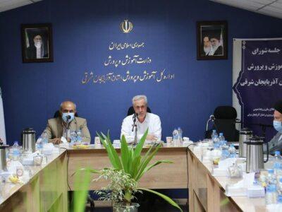 سلامت پیششرط آموزش حضوری در مدارس آذربایجانشرقی است